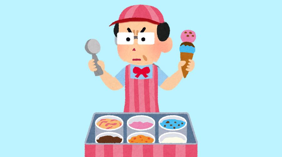 ハゲニートだけど暇だから牧場にソフトクリーム食べに行きたいなぁ