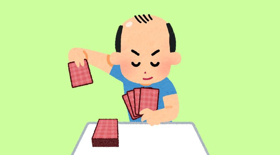 「遊戯王カード」と「ハゲ」を合体させてかっこよくするスレ