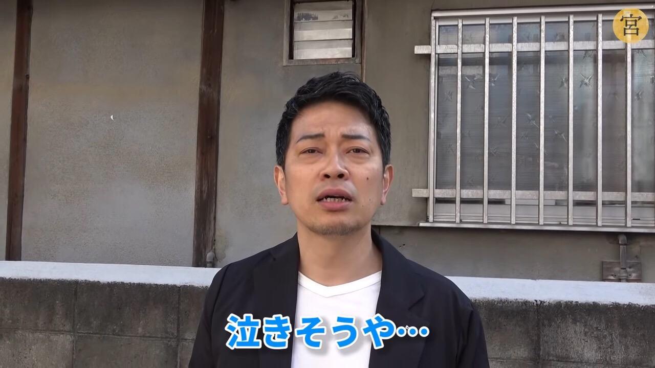 【悲報】Youtuber宮迫さん、切れてしまう