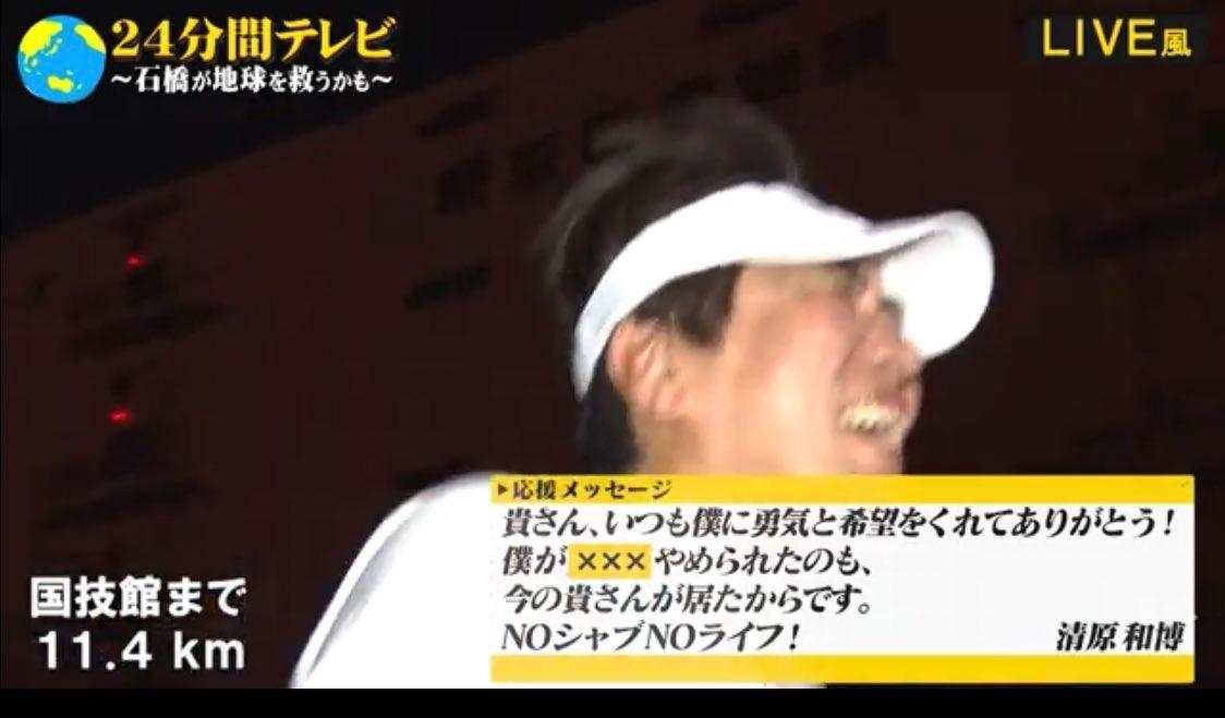 【悲報】清原さん、やっぱりダメだった(動画あり)