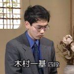 棋士歴20年(カツラ芸10年)の佐藤紳哉七段「藤井棋聖に勝ってカツラを取りたい」