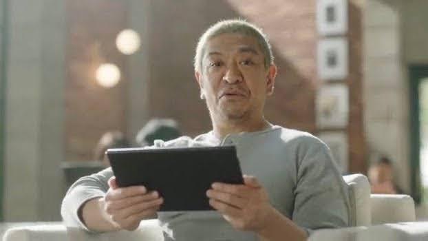 【速報】松本人志さん、Twitterでお気持ち表明