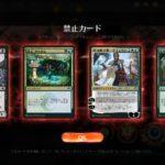【悲報】マジックザギャザリング、黒人のハゲを禁止カードに!