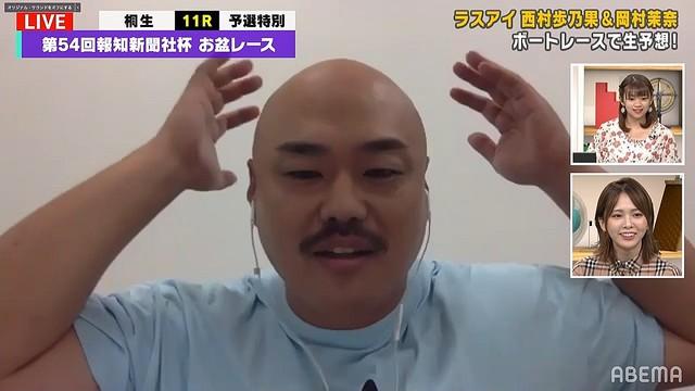 【速報】クロちゃんの驚きの月収がこちら!
