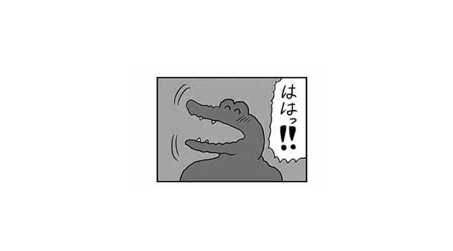 【悲報】100日後に死ぬワニグッズ、本当に死んでしまう(画像あり)