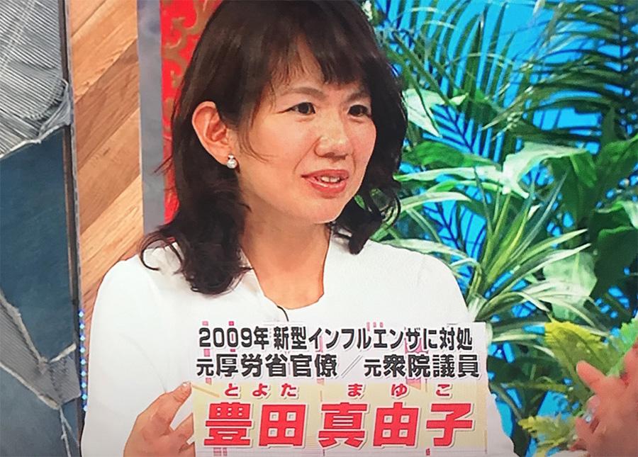 【ハゲ速】豊田真由子さん、安倍首相の人柄を明かす