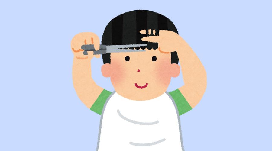 【朗報】ワイ、1000円カットからセルフカットに移行決定!!!