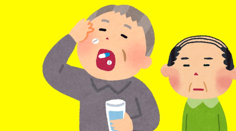 【ハゲ速報】ワイ、ついに「ハゲが治る薬」を購入してしまう!!!