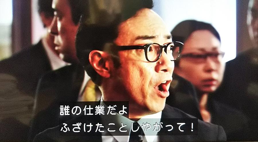 【悲報】東京03角田さん、半沢直樹でもう出番なさそう