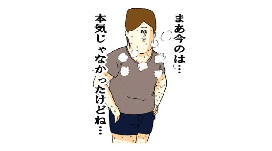 【急募】本気(ガチ)、表情(ツラ)みたいなの教えて!
