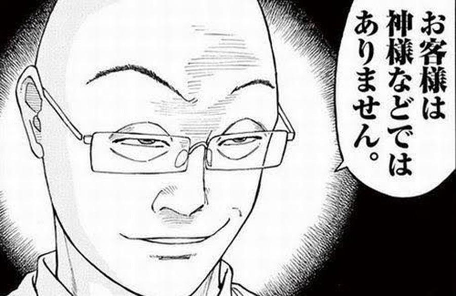 【悲報】ラーメンハゲこと芹沢達也さん、とんでもない事に(画像あり)