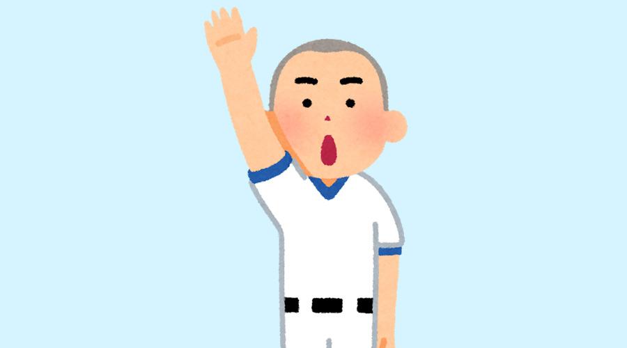 「野球部が坊主なのはおかしくない、汗かくから短髪の方が良い」←えっ?