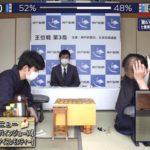 【速報】藤井聡太棋聖、フルーツ盛り合わせを追加
