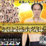 【悲報】江頭2時50分、めちゃくちゃおじいちゃんになってしまう