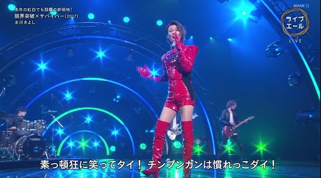 【画像】氷川きよし子(42)さん、遂に性別の限界を突破する!!!
