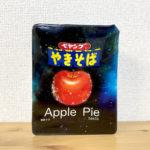 ペヤングさん、「アップルパイ」「チョコ」「育毛剤味」を販売してしまう