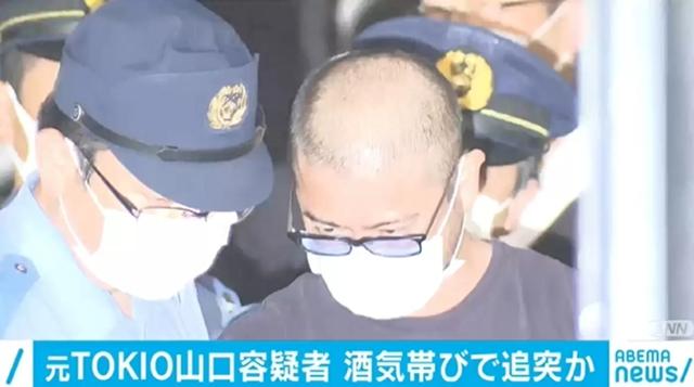【悲報】元TOKIO山口達也容疑者、ハゲていた!!!(画像あり)