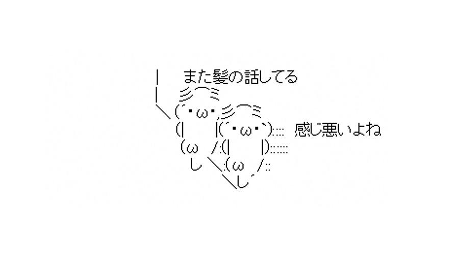 【急募】ハゲに対する蔑称