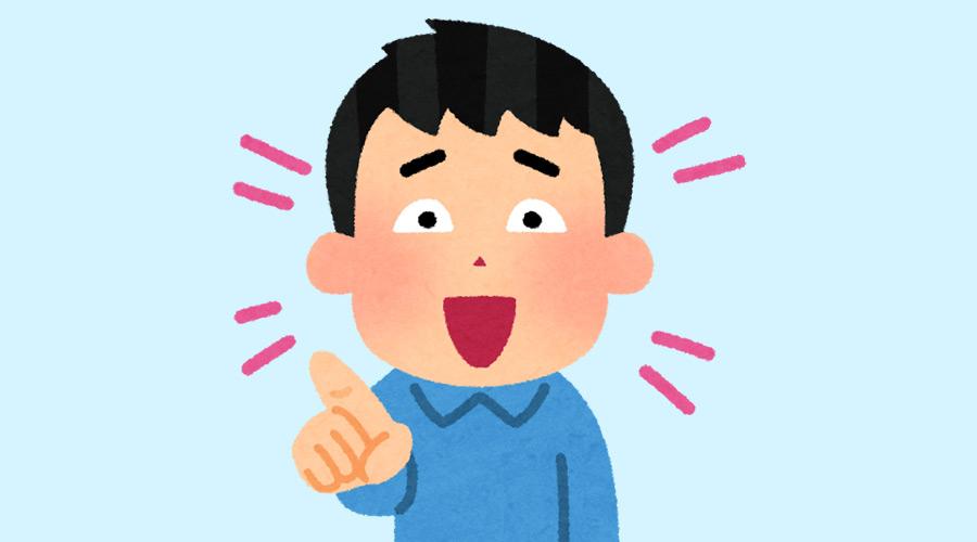 ワイ(10)「ハゲwwww」ワイ(18)「人の身体的特徴を笑うのは、人としてどうかと思う」