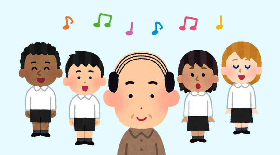 なんで日本人って髪とか目の色で区別するんや?