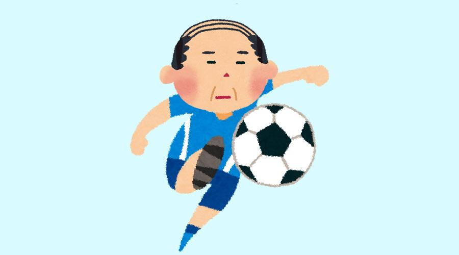 「サッカーが上手いハゲ」で2番目に思いつく人物、一致する説