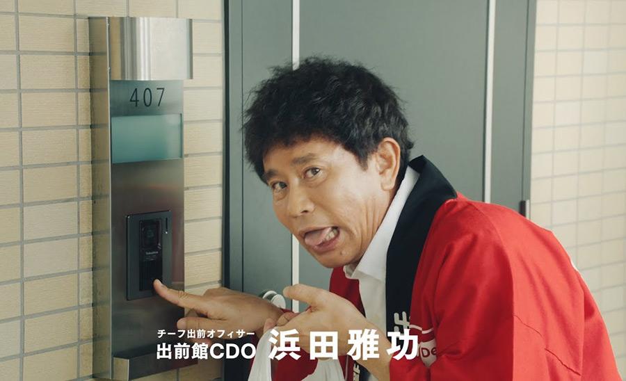 【悲報】最近の浜田雅功さん、「髪型」に違和感を感じる(画像あり)