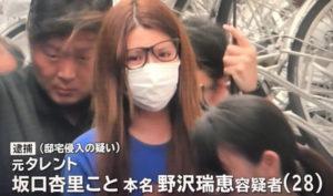 【ハゲ速報】バイきんぐ小峠、逮捕!!!