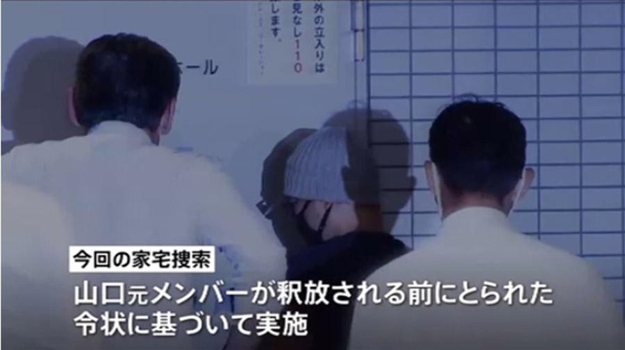 【悲報】ワイ、山口達也事件の衝撃的事実を知ってしまう(画像あり)
