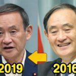【ハゲ速報】菅首相の増毛疑惑に対して名誉総裁務めるハゲ議連から除名の声も!