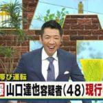 【ハゲ速報】ハゲる食事リストが発表される!!!【何度目だハゲ】