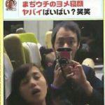いしだ壱成「嫁の寝顔ヤバいw」 一般人「お前の髪のほうがヤバいわハゲ」