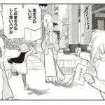 【疑問】なんで日本人男性って髪が長い人多いの?