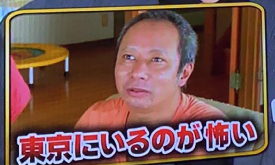 【ハゲ悲報】いしだ壱成さん、変わり果てた姿で生活保護を受給してしまう