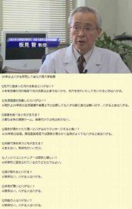 【ハゲ速報】30年ハゲを研究してる教授「ハゲるときはハゲる」