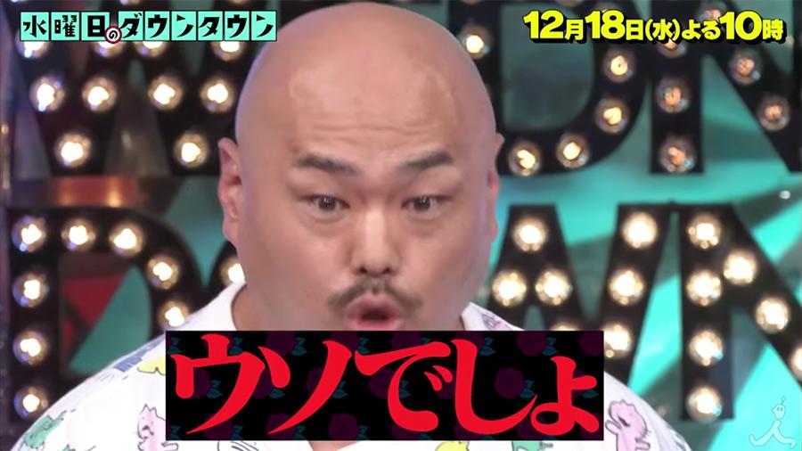 三大ドッキリ企画有能タレント「クロちゃん」「パンサー尾形」