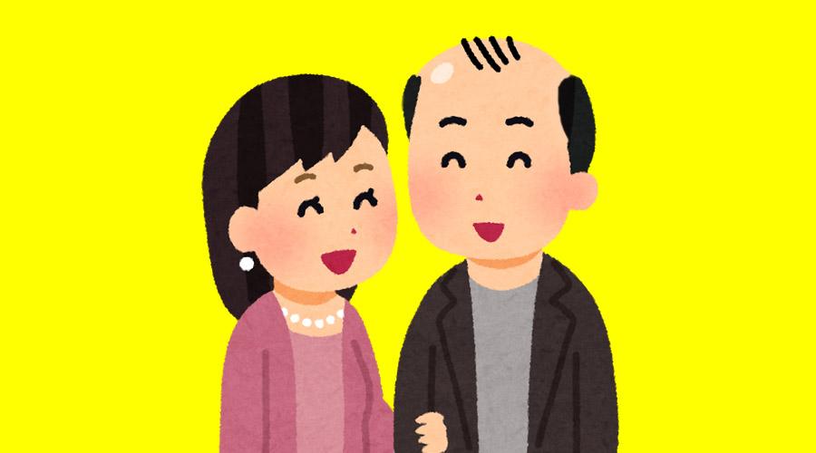 【緊急募集】ハゲや薄毛がモテる方法