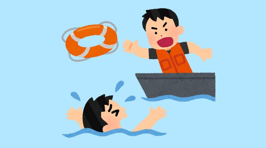 もしも「クロちゃん」「パンサー尾形」「ナダル」「三四郎小宮」が池で溺れてたら・・・