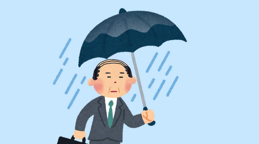 【ハゲ速報】歌詞の「雨」を「ハゲ」にすると明日はいい日になる