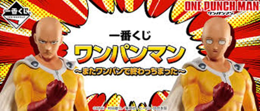 【急募】漫画史上最もカッコいいハゲ