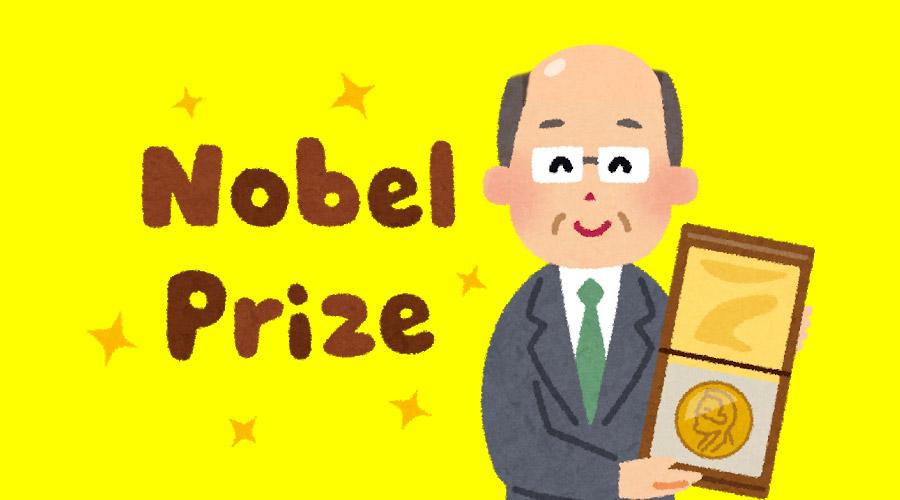 有識者「ノーベル賞受賞者には薄毛の人が多い」