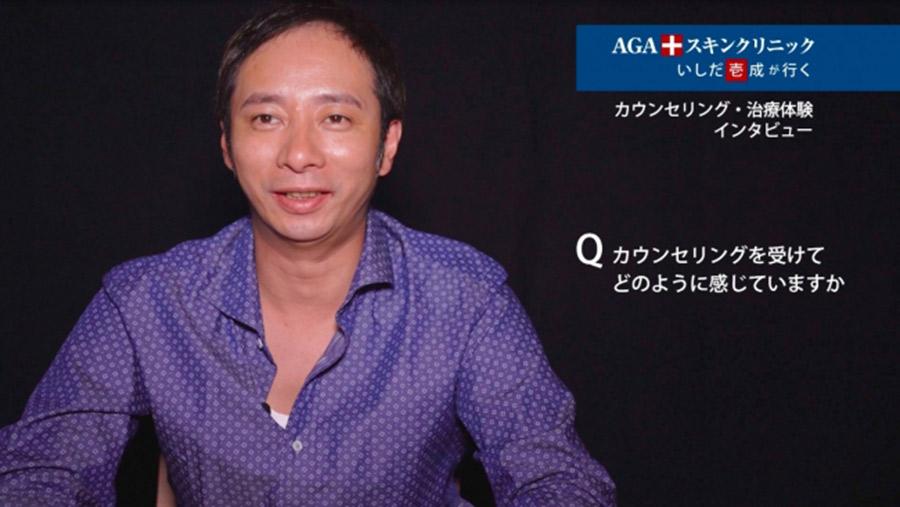 【ハゲ悲報】いしだ壱成さん、AGAでバチボコハゲる(画像あり)