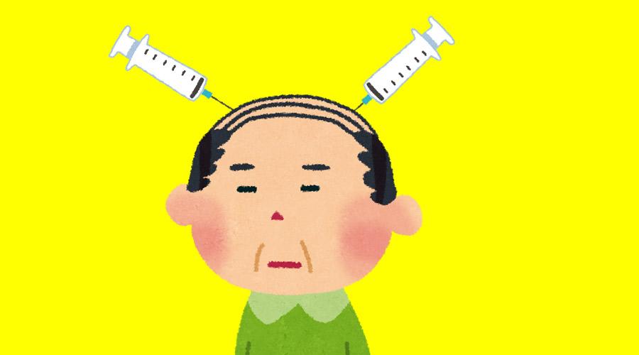 【ハゲ速報】ワイ若ハゲ、頭に注射を打つ!!!