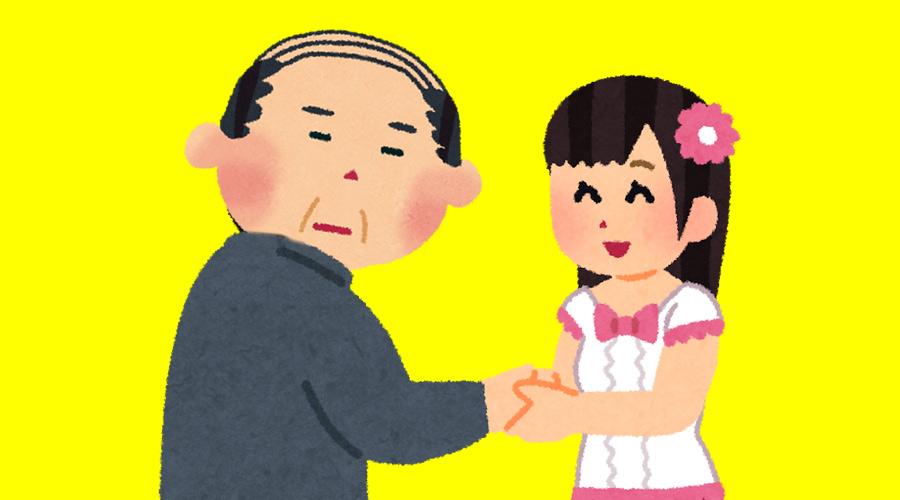 欅坂の握手会で「ハゲ」を見たことないんだが・・・