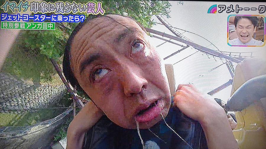 アンガ田中似のワイ、こんな感じの髪型してるんやけどどんなイメージ?