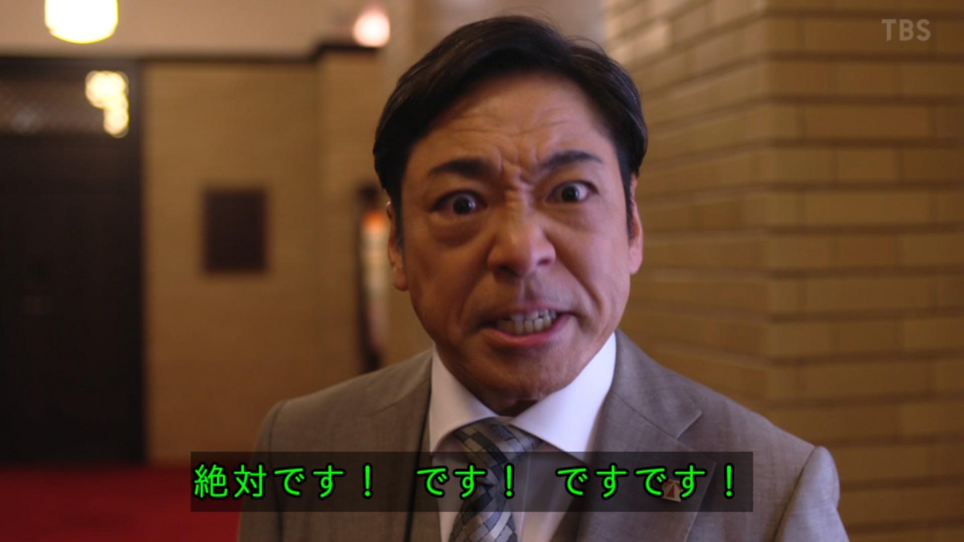 【悲報】香川照之さん、大ピンチ