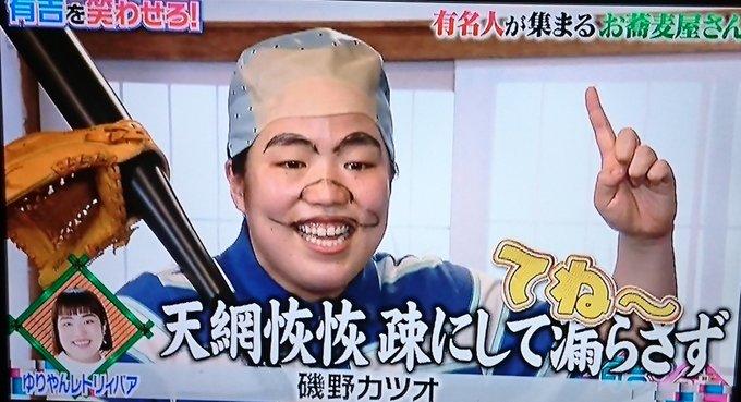 【デブ速報】ゆりやんレトリィバァさん、36キロのダイエットに成功してしまう(画像あり)