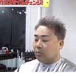 【ハゲ速報】フットボール岩尾、ついにフサフサになる!!!(画像あり)