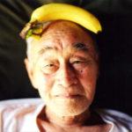 【ハゲ速報】薄毛対策に「バナナの皮」を食べると髪が生えると発表される!!!【何度目だハゲ】