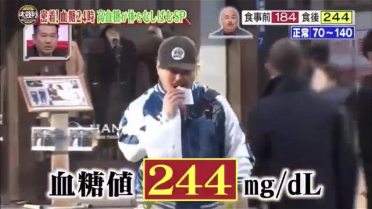 【悲報】黒川明人(43)さん重度の糖尿病で失明・人工透析・足切断の危機!