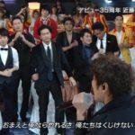【画像】TOKIO長瀬がジャニーズ退所を決めた決定的な理由が判明!!!